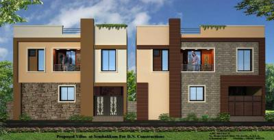 Gallery Cover Image of 1450 Sq.ft 3 BHK Villa for buy in Sembakkam for 6100000