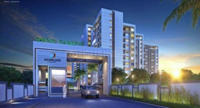 Gallery Cover Image of 1060 Sq.ft 2 BHK Apartment for buy in Achalare Spring Gardens Phase I, Moshi for 5000000