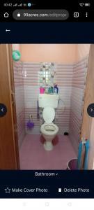 Bathroom Image of Arinka PG in Baghajatin
