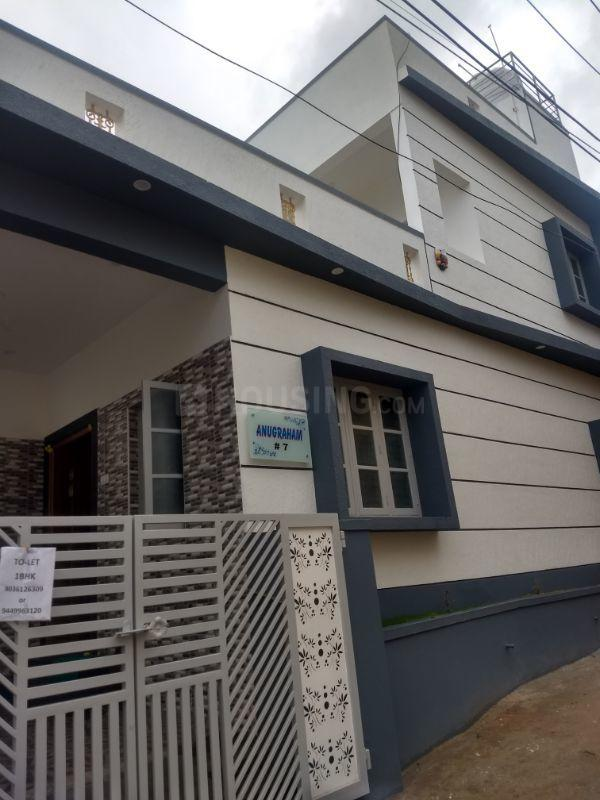 Building Image of 1200 Sq.ft 1 BHK Independent House for rent in Chikbanavara for 5000