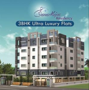 Gallery Cover Image of 1245 Sq.ft 3 BHK Apartment for buy in Gannavaram for 5197500