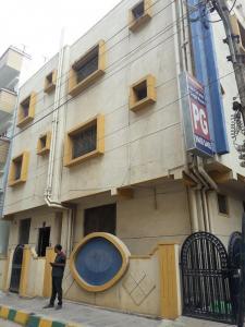 Building Image of Vinay Homes PG in Nagavara