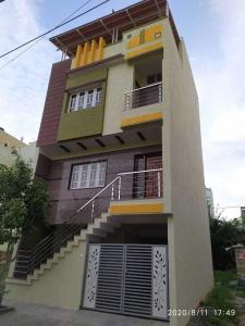 Gallery Cover Image of 1200 Sq.ft 3 BHK Independent House for buy in Hemmigepura for 11000000
