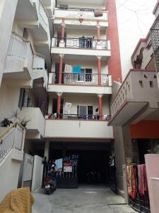 Building Image of PG 3807101 Indira Nagar in Indira Nagar