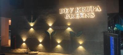Gallery Cover Image of 1450 Sq.ft 3 BHK Apartment for buy in Shreeji Devkrupa Greens, Vinzol for 4200000