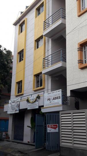 मुनेश्वरा नगर में बिल्डिेग इमेज ऑफ रॉयल कम्फर्ट पीजी फॉर लेडिज