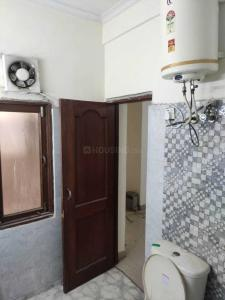 Common Bathroom Image of Property Zone in Said-Ul-Ajaib