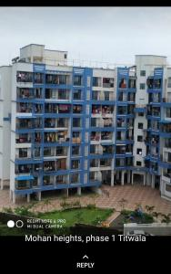 Gallery Cover Image of 555 Sq.ft 1 BHK Apartment for buy in Bhavani Mohan Heights Phase II, Titwala for 2122500