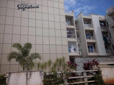 Gallery Cover Image of 1053 Sq.ft 2 BHK Apartment for rent in Sahakara Nagar for 18000