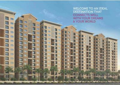 Gallery Cover Image of 1214 Sq.ft 2 BHK Apartment for buy in Miyapur for 6300000