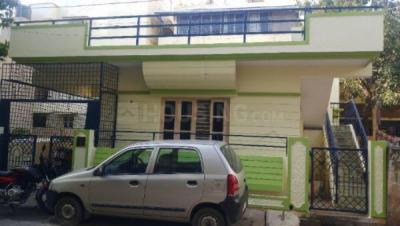Gallery Cover Image of 1200 Sq.ft 2 BHK Independent House for buy in Sahakara Nagar for 9000000