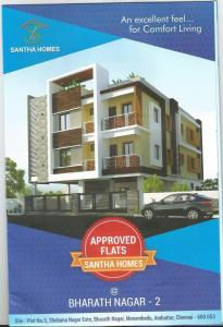 Gallery Cover Image of 820 Sq.ft 2 BHK Apartment for buy in Ambattur for 3898890