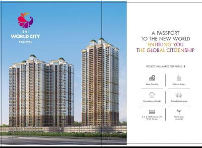 Gallery Cover Image of 1140 Sq.ft 2 BHK Apartment for buy in Paradise Sai World City, Panvel for 9000000