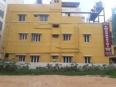 नागवारा में अमरावती पीजी में बिल्डिंग की तस्वीर