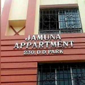 Gallery Cover Image of 950 Sq.ft 2 BHK Apartment for rent in South Dum Dum for 10500