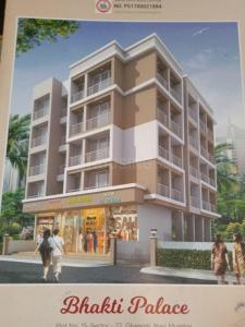 Gallery Cover Image of 1030 Sq.ft 2 BHK Apartment for buy in City Century One, Ghansoli for 10300000