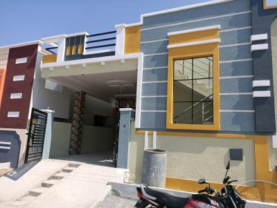 Gallery Cover Image of 1250 Sq.ft 2 BHK Independent House for buy in Chiryala Village for 5200000