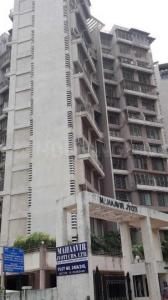 Gallery Cover Image of 1150 Sq.ft 2 BHK Apartment for buy in Kharghar for 11700000