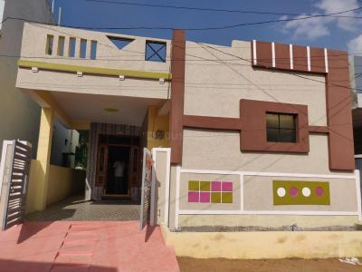 Gallery Cover Image of 1150 Sq.ft 2 BHK Independent House for buy in Godumakunta for 5300000