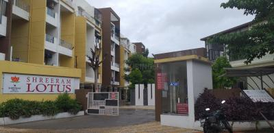 Gallery Cover Image of 1080 Sq.ft 2 BHK Apartment for buy in Lohegaon for 5100000