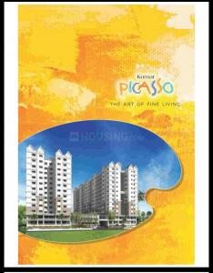Gallery Cover Image of 1400 Sq.ft 3 BHK Apartment for buy in Hadapsar for 9100000