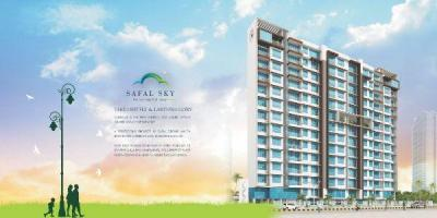 Gallery Cover Image of 1495 Sq.ft 4 BHK Apartment for buy in Chembur for 45000000