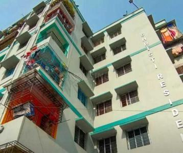Gallery Cover Image of 854 Sq.ft 2 BHK Apartment for buy in Trinayani Shristi Apartment, Arrah Kalinagar for 2500000