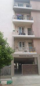 Gallery Cover Image of 500 Sq.ft 1 BHK Apartment for rent in HBR Layout for 14000