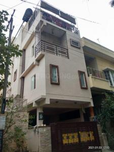 Gallery Cover Image of 2400 Sq.ft 4 BHK Independent House for buy in HSR Layout for 14000000