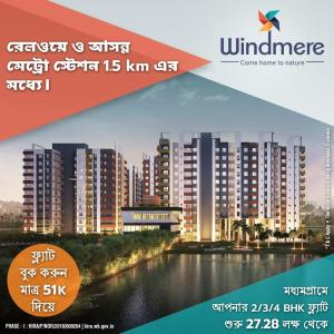 Gallery Cover Image of 938 Sq.ft 3 BHK Apartment for buy in Windmere, Madhyamgram for 4235000