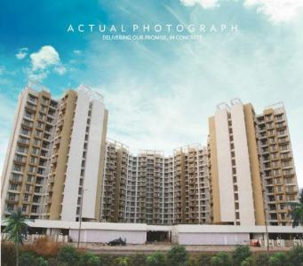 Gallery Cover Image of 1115 Sq.ft 2 BHK Apartment for buy in Gajra Bhoomi Gardenia, Kalamboli for 7000000