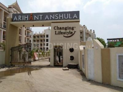 Gallery Cover Image of 1500 Sq.ft 3 BHK Apartment for buy in Arihant Anshula, Taloja for 6300000