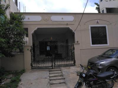 Gallery Cover Image of 1600 Sq.ft 3 BHK Independent House for buy in Kukatpally for 25000000