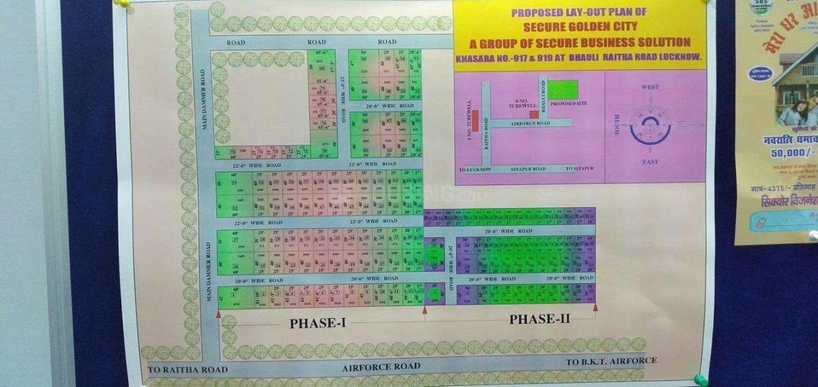 Floor Plan Image of  Sq.ft Residential Plot for buy in Aliganj for 2750000