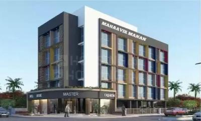Gallery Cover Image of 1250 Sq.ft 2 BHK Apartment for rent in Chembur for 55000