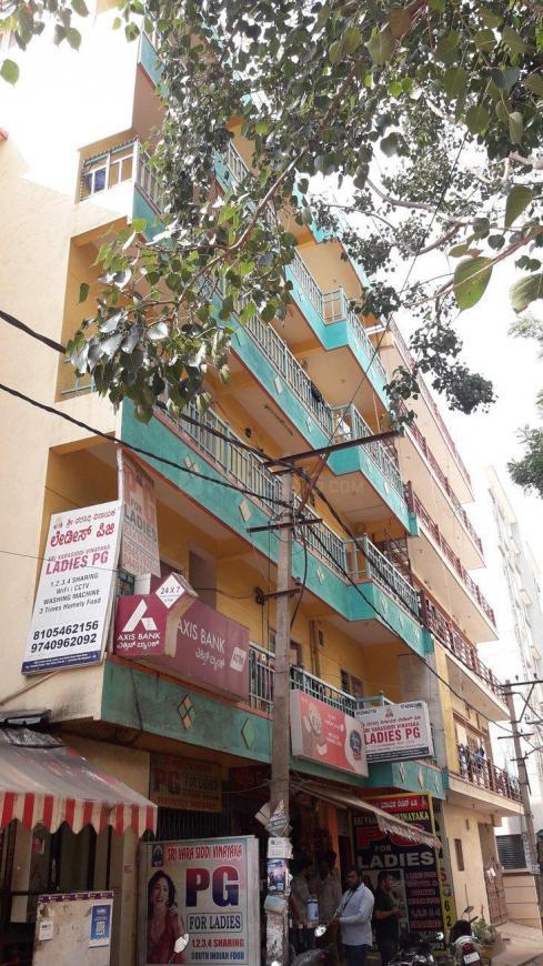 Building Image of Sri Varasiddhi Vinayaka PG in Electronic City