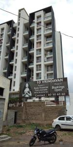 Gallery Cover Image of 1000 Sq.ft 2 BHK Apartment for rent in Dhanori for 18000