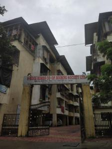 Gallery Cover Image of 600 Sq.ft 1 BHK Apartment for rent in Vichumbe for 6000