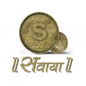 Savaya Building Construction co. logo