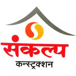 Sankalp Construction logo