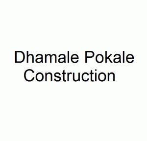 Dhamale Pokale Construction logo