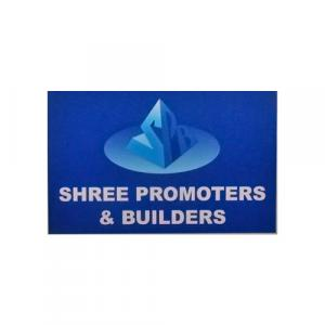 Shree Promoters & Builders logo