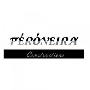 Peroneira logo