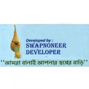 Swapnoneer Developer logo