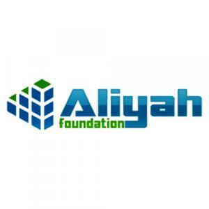 Aliyah Foundation logo