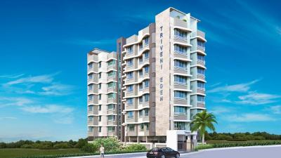 Gallery Cover Pic of Triveni Kaveri Apartments Chsl Triveni Eden