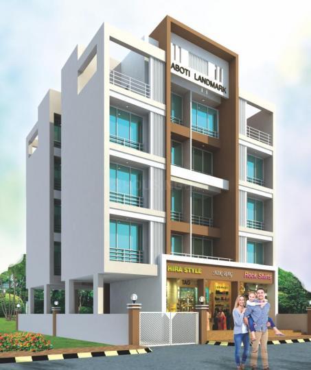 Gallery Cover Pic of Kanya Aboti Landmark