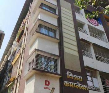 Gallery Cover Image of 1500 Sq.ft 3 BHK Apartment for rent in Vijay Complex, Danapur for 12000