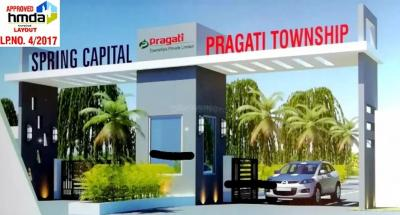Gallery Cover Pic of Pragati Spring Capital At Adibatla