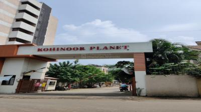 Kohinoor Planet